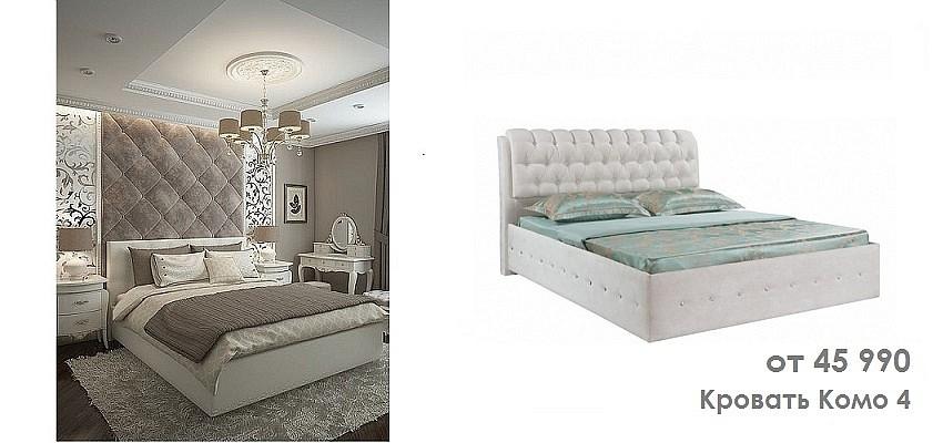 Кровать Комо 4